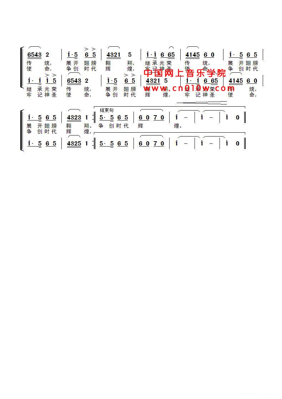 少年中国梦02下载简谱下载&nbsp