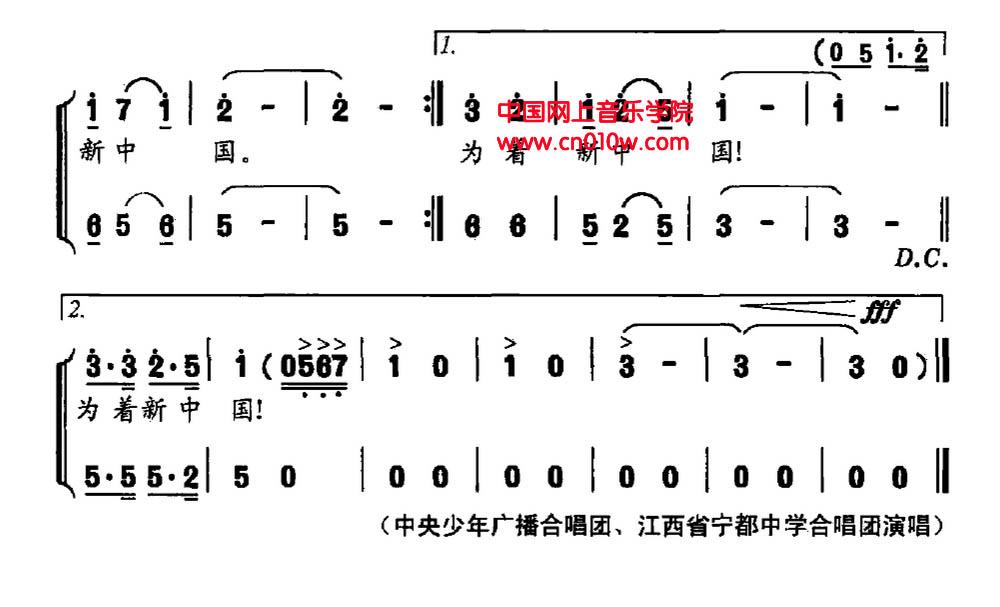 民歌曲谱 少共国际师出征歌02下载简谱下载五线谱下载&nb