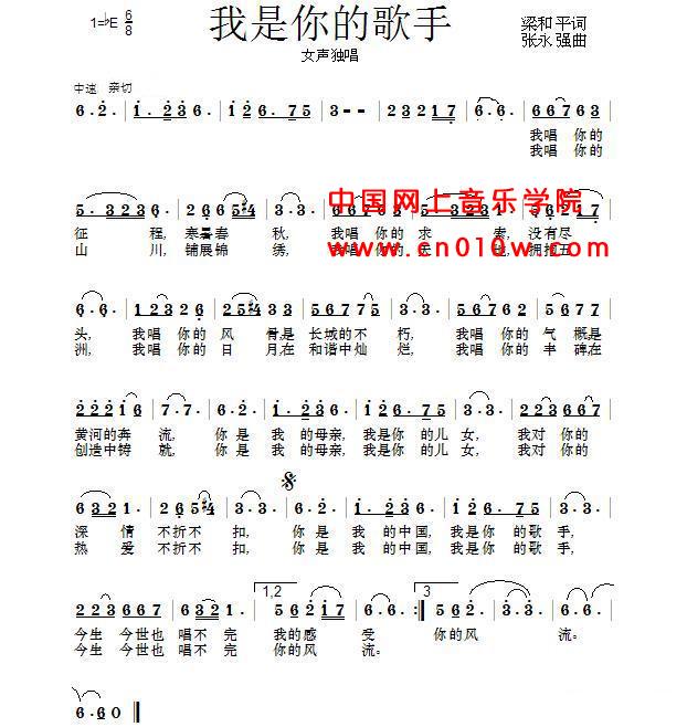 简谱下载五线谱下载曲谱网曲谱大全中国曲谱