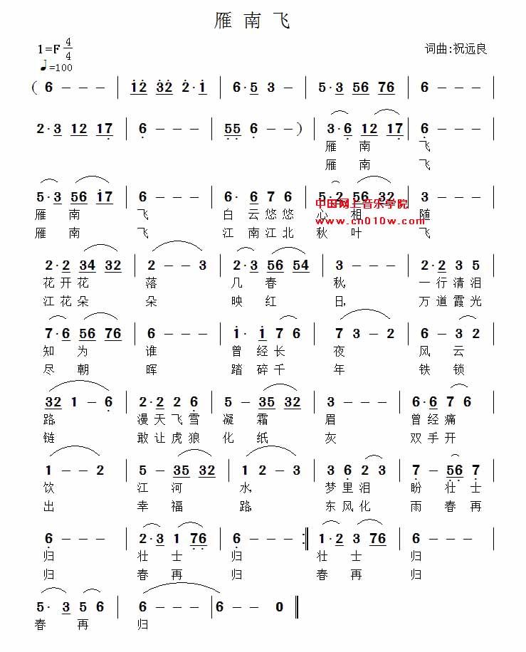 简谱下载五线谱下载曲谱网曲谱大全中国曲