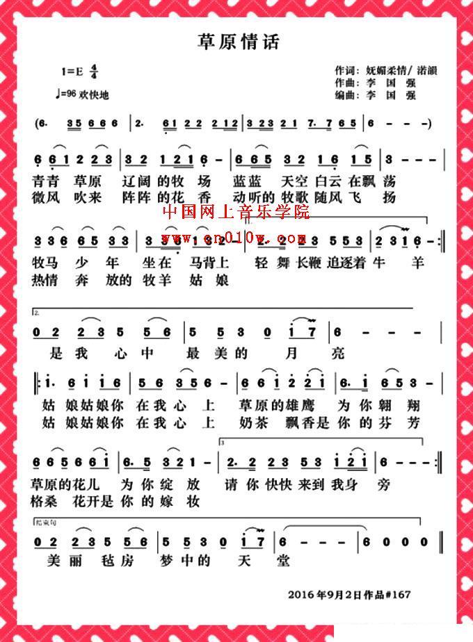 信息中心 水乡情话--江南民歌15首   江南水乡的童谣旧时江南农村
