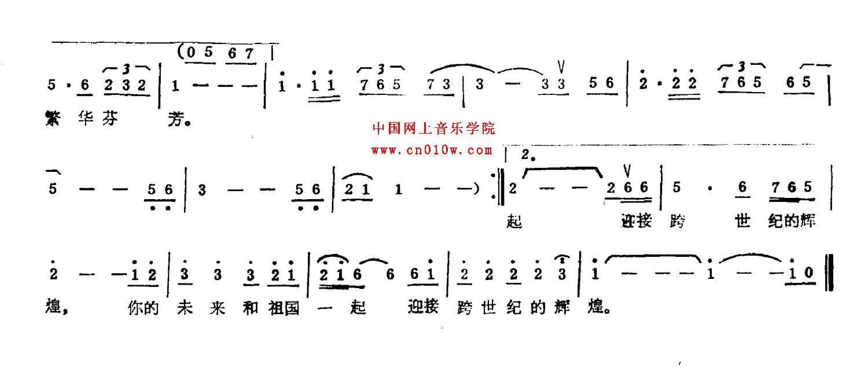 民歌曲谱 你好我的香港02