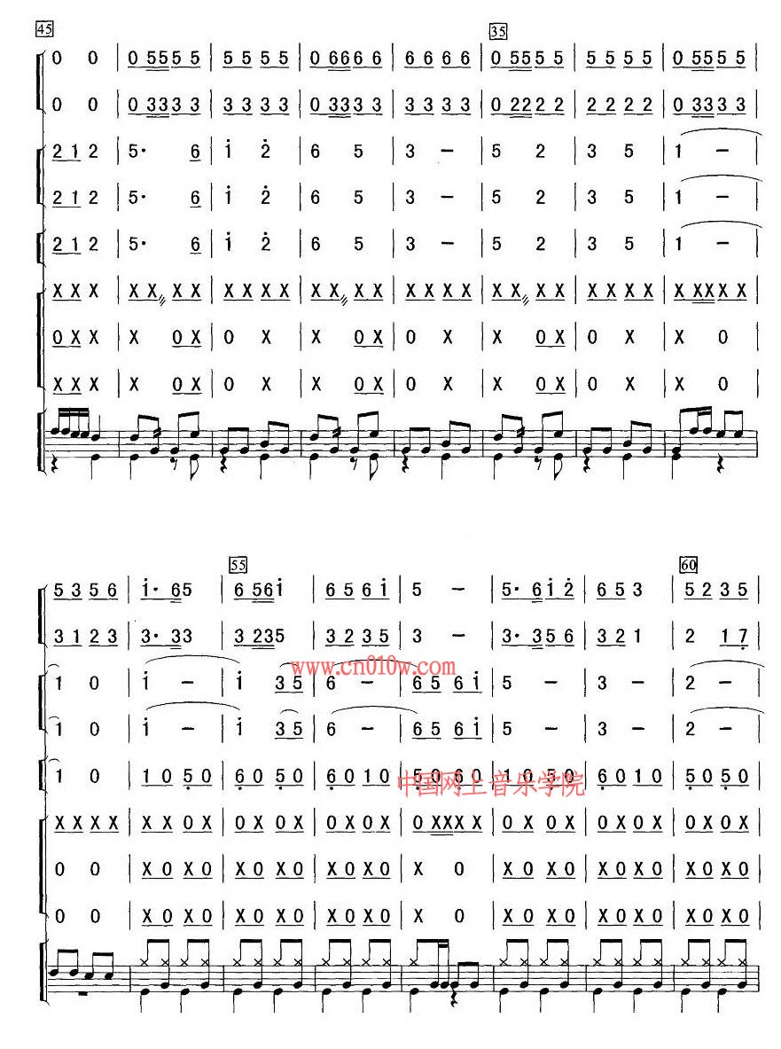 合奏曲谱八月桂花遍地开三下载简谱下载五线谱下载&nbsp