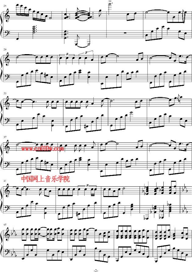 一条路简谱歌谱-钢琴曲谱北京东路的日子一