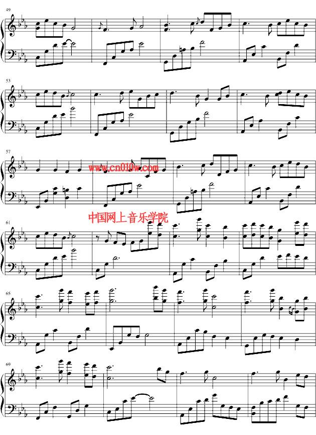 倾世皇妃初见钢琴曲谱二