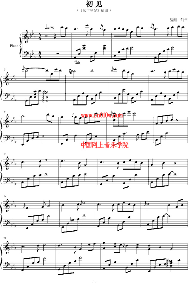 倾叫童年合唱谱-倾世皇妃钢琴曲谱初见