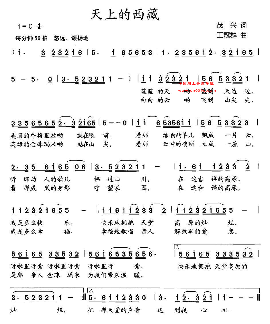 儿歌曲谱 天上的西藏下载 简谱 下载   春来到原创儿歌简谱在线下载(2