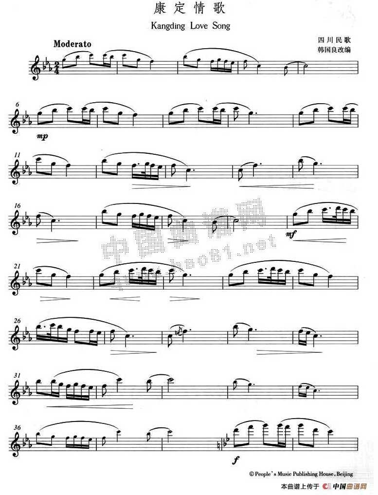 长笛曲谱康定情歌