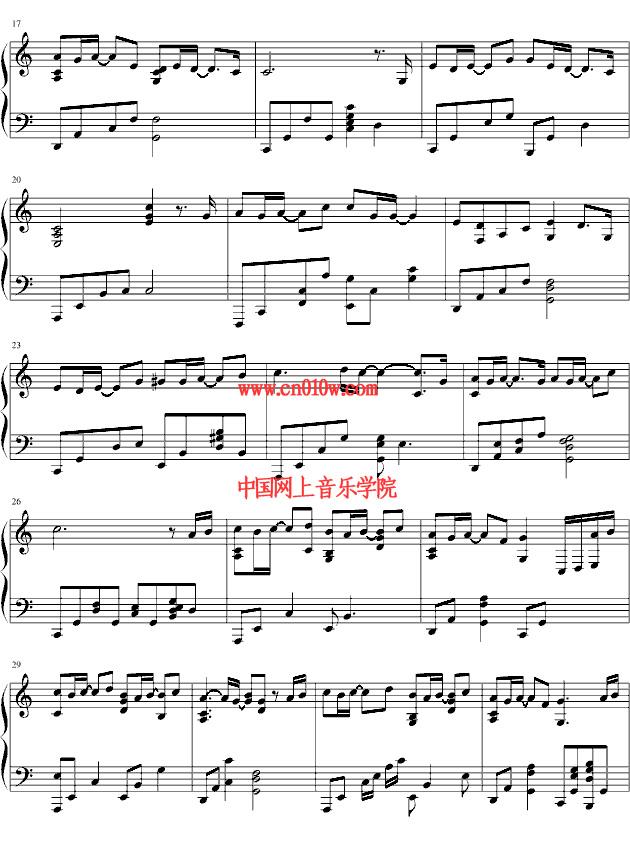 只要有你钢琴谱简谱-钢琴曲谱可惜不是你一