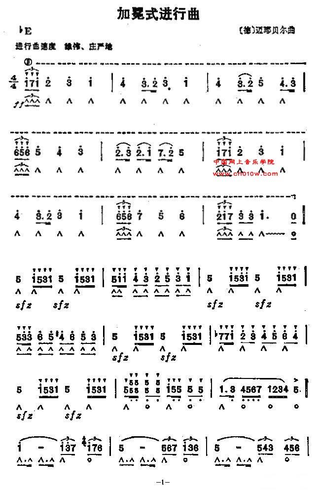 2012-12-4 11:24:46 www.cn010w.com 来自互联网 点击:605次  口琴曲谱 加冕式进行曲01 口琴曲谱 加冕式进行曲01下载 简谱下载 五线谱下载 曲谱网 曲谱大全 中国曲谱网
