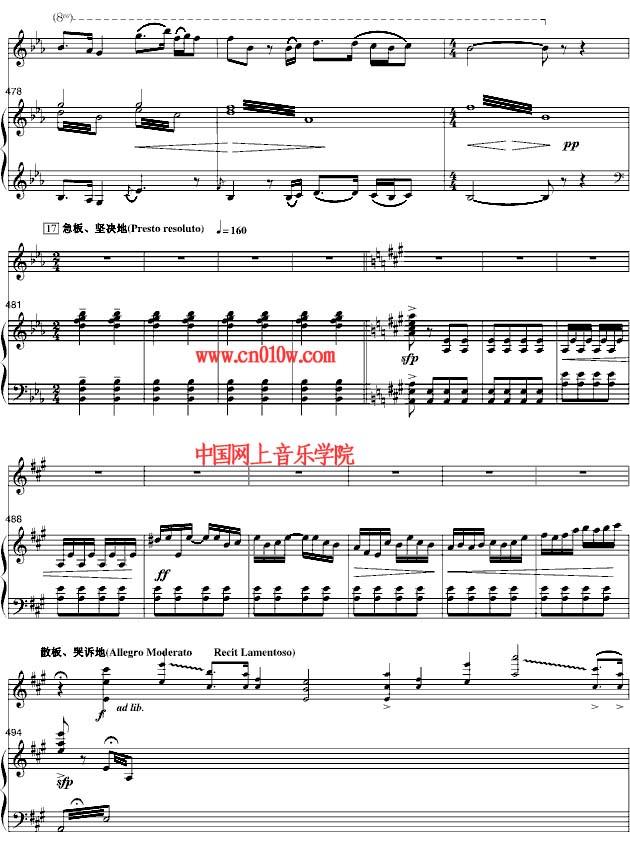 小提琴曲谱梁山伯与祝英台23