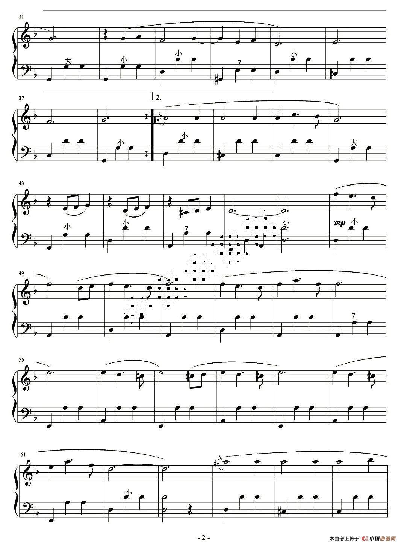 钢琴曲谱玛奇朵飘浮一