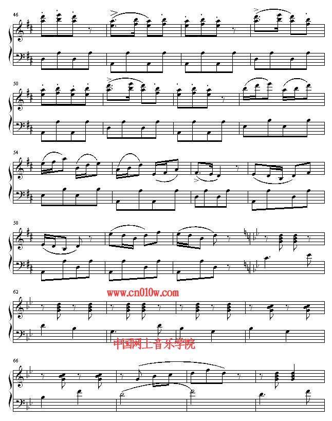钢琴曲谱庆翻身二