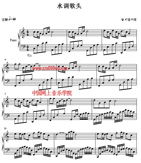 钢琴曲谱水调歌头
