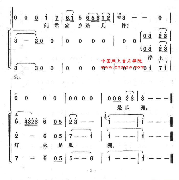 学习琵琶需要会五线谱吗 没有音乐基础的人能学吗