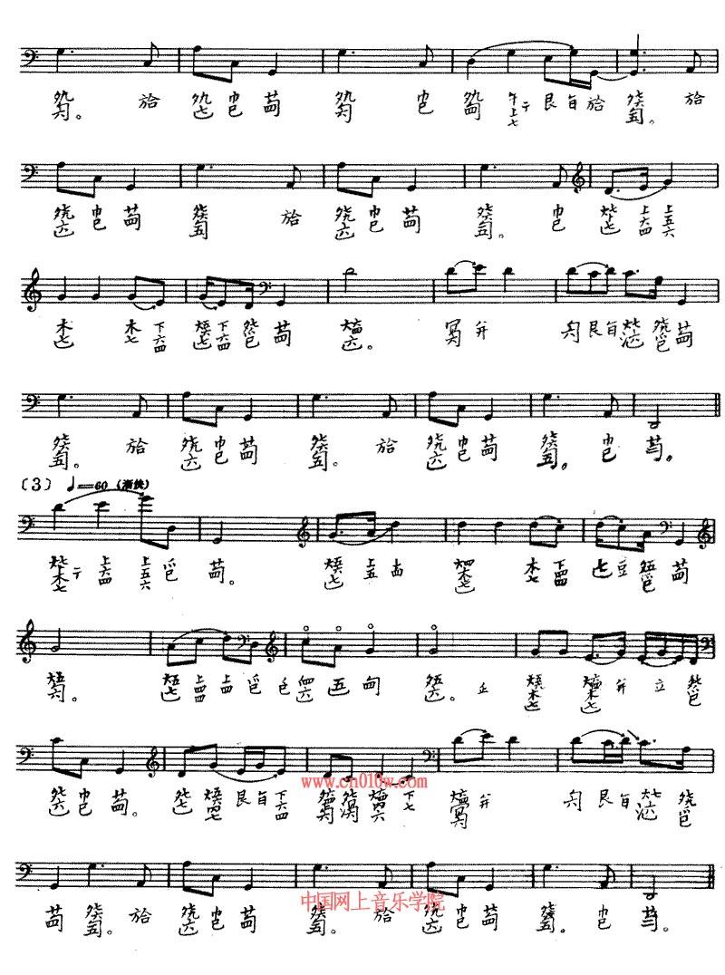 忆故人古琴曲谱一 古琴曲谱忆故人一下载