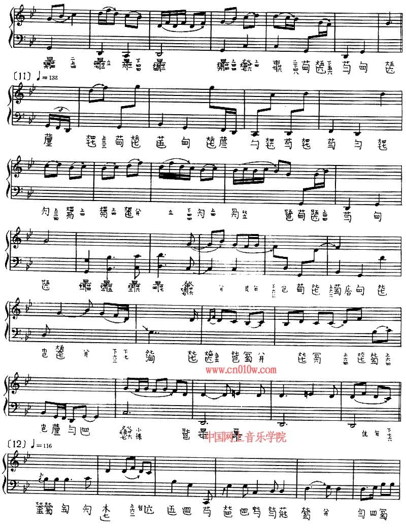 古琴曲谱潇湘水云五下载简谱下载五线谱