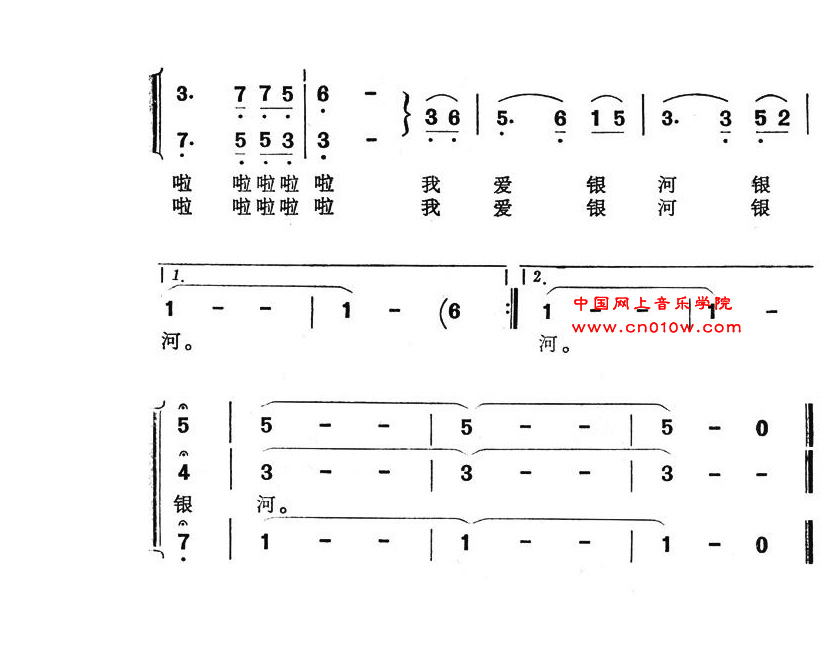 儿歌教学我爱银河02现代舞教案曲谱图片