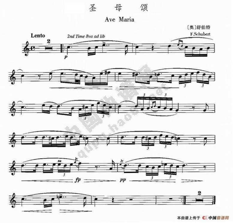 钢琴曲谱圣母颂