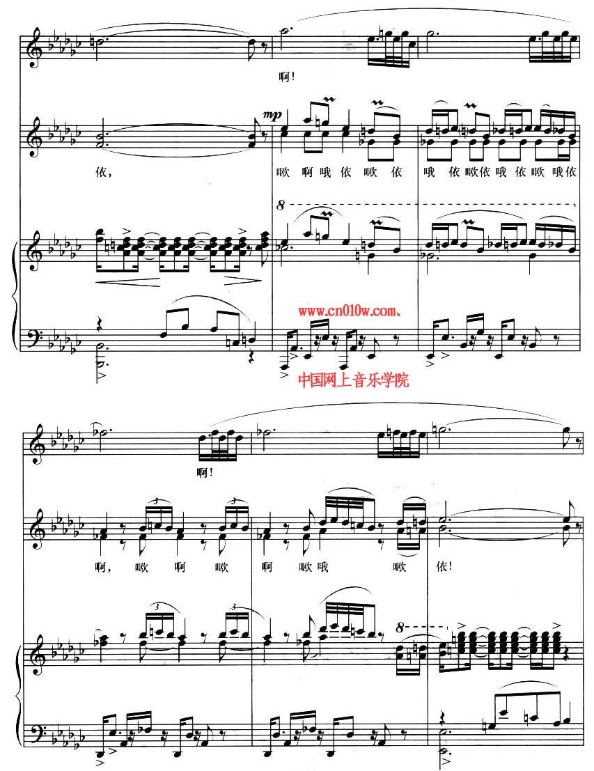 钢琴曲谱山鬼之歌六