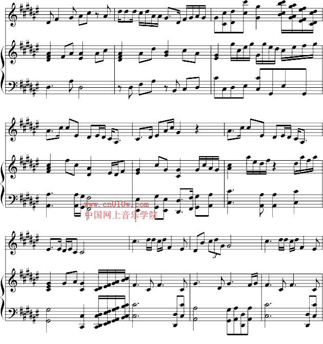 钢琴曲谱春天的故事三