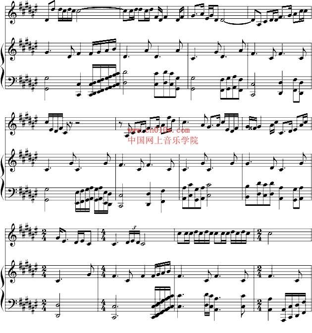 钢琴曲谱春天的故事四