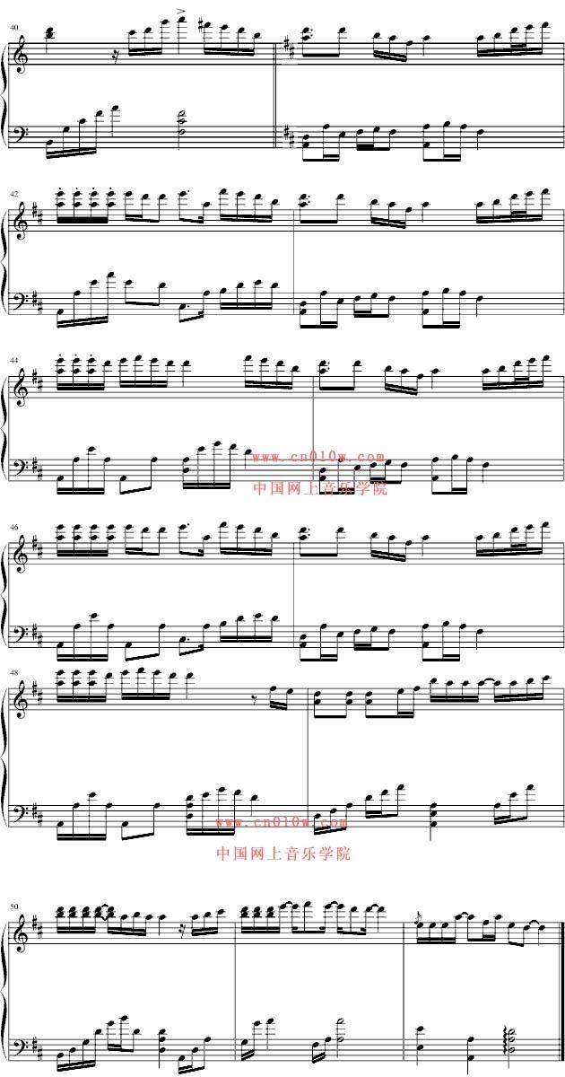 钢琴曲谱大城小爱四