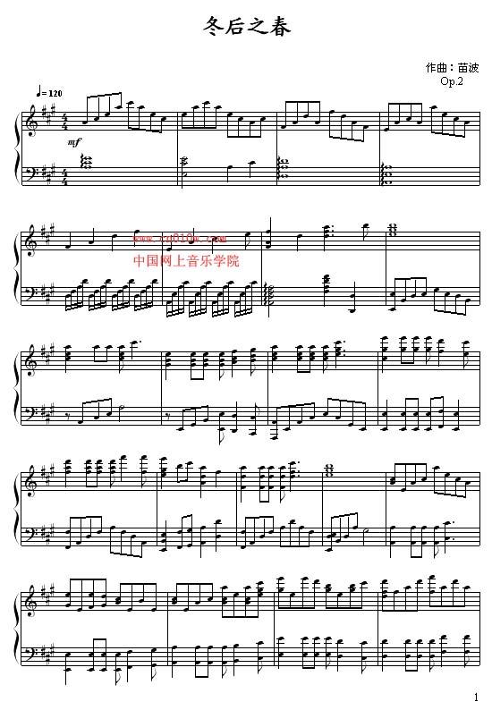 冬后之春钢琴曲谱