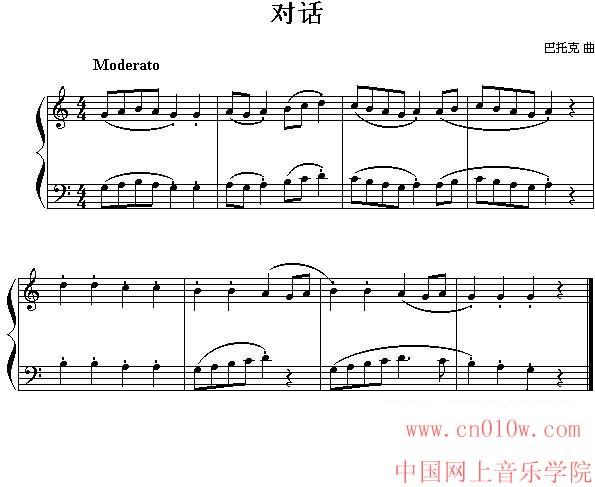 电子琴曲谱 对话