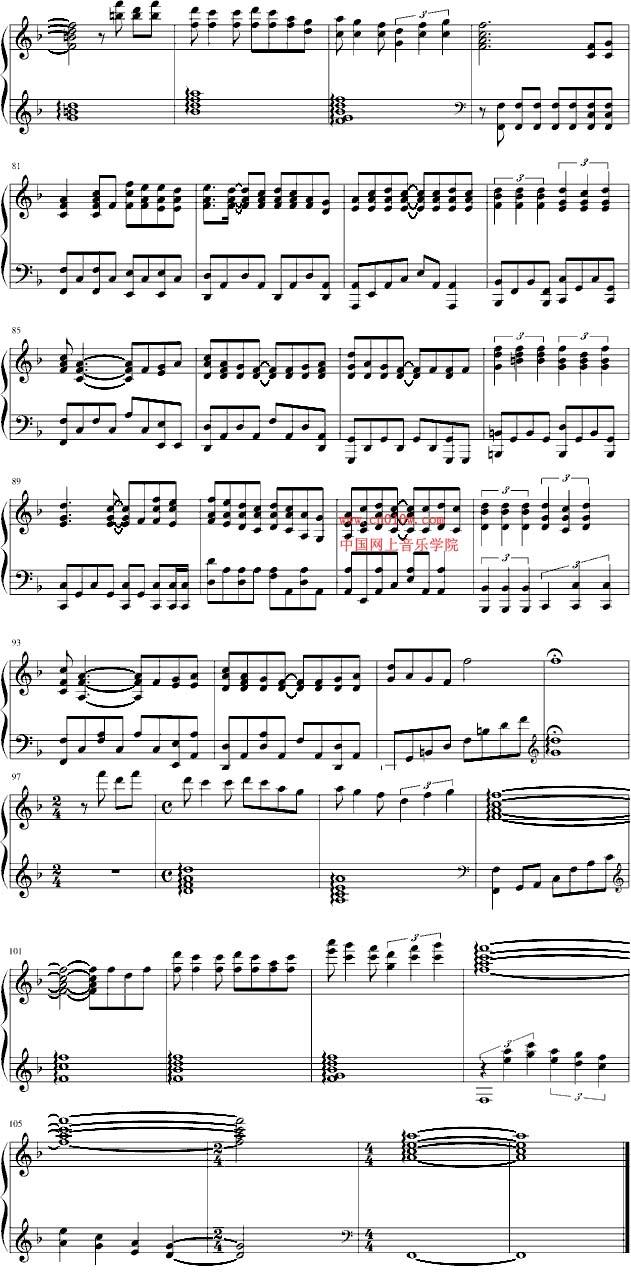 钢琴曲谱富士山下五
