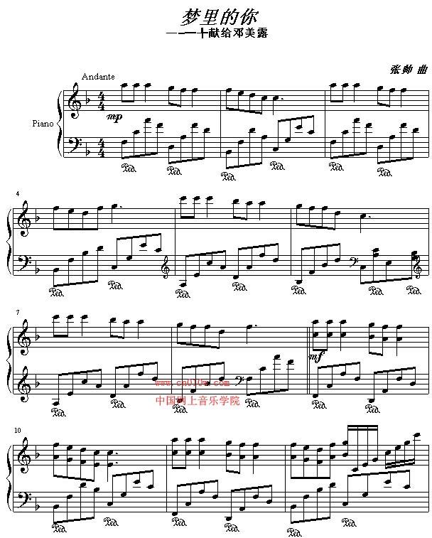 钢琴曲谱梦中的你