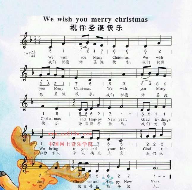 钢琴曲谱祝你圣诞快乐图片