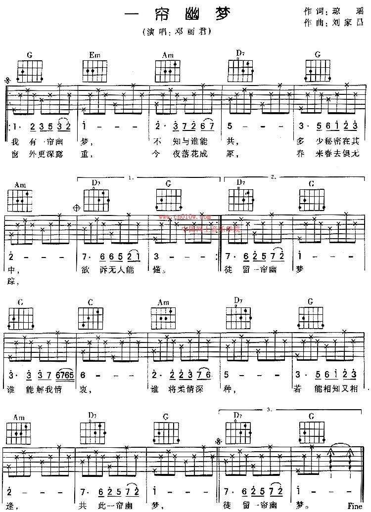 吉他曲谱一帘幽梦
