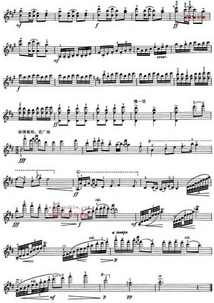 小提琴曲谱丰收渔歌三