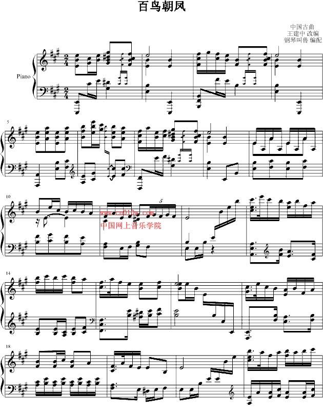 钢琴曲谱百鸟朝凤 钢琴曲谱百鸟朝凤下载 简谱下载 五线谱下载 曲谱网