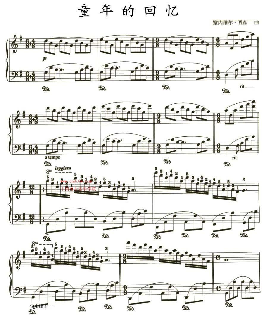 钢琴曲谱童年的回忆