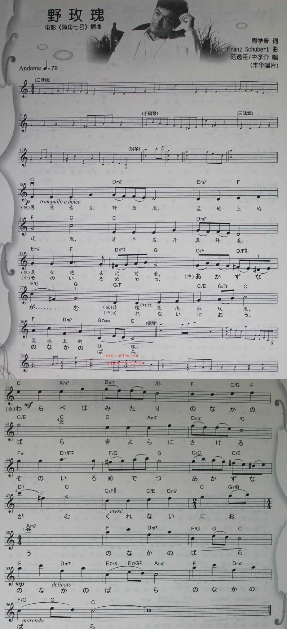 小提琴曲谱下载 简谱下载 五线谱下载 曲谱网 曲谱大全 中国曲谱网