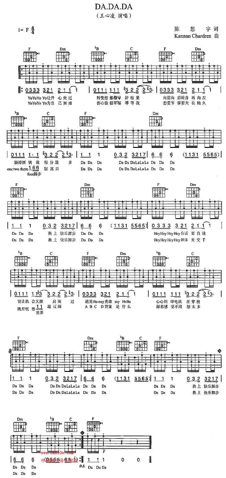 superpadstiktok谱子-吉他曲谱 DA.DA.DA