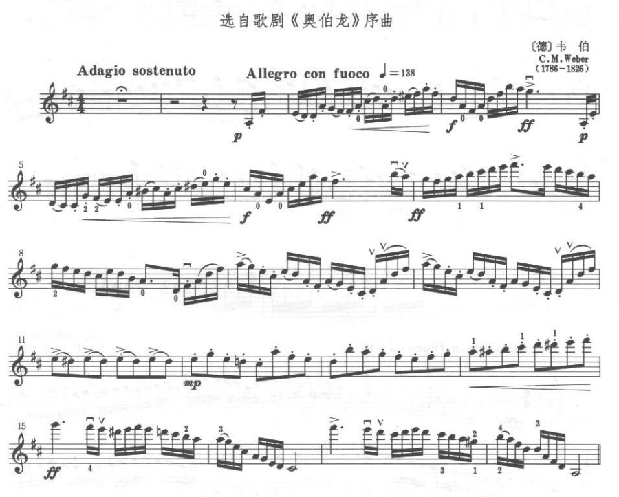 小提琴曲谱 奥伯龙 序曲