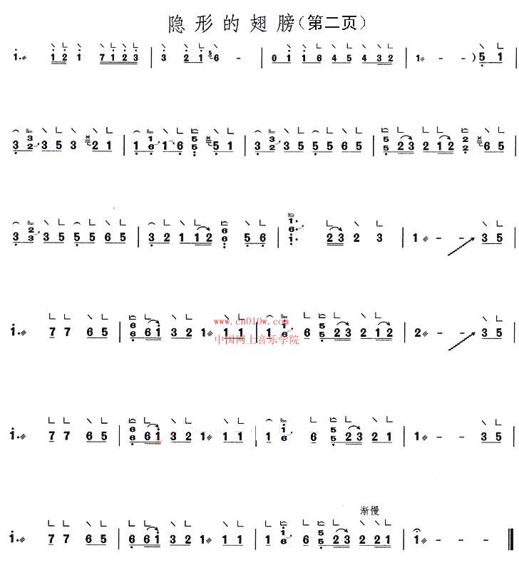 伴奏音乐 曲谱下载 >> 隐形的翅膀古筝谱一  2011-3-28 21:31:00&nbsp
