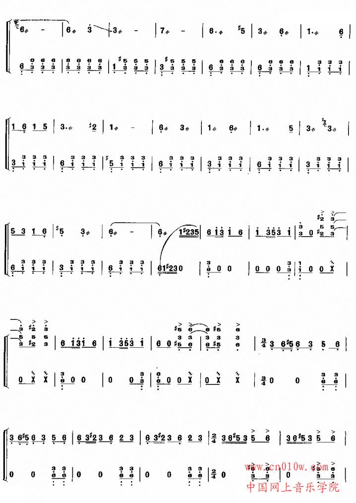 古筝曲谱 湘舞三