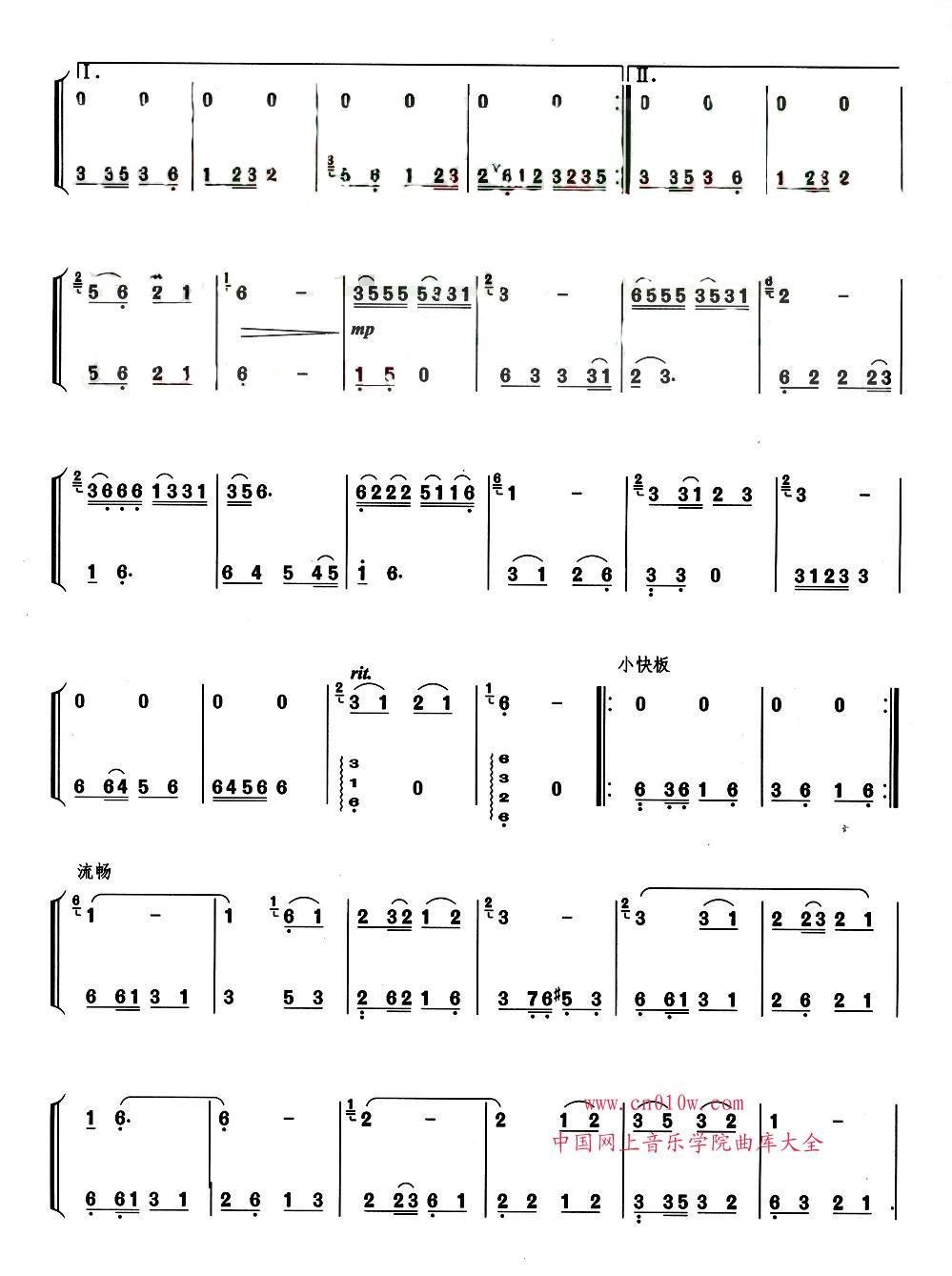 伴奏音乐 曲谱下载 >> 葫芦丝曲谱 竹楼夜歌一  2010-8-19 13:29:55