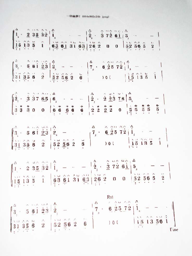 古筝一帘幽梦曲谱