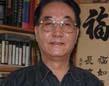 刘长福老师
