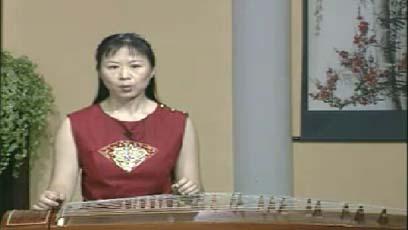视频古筝教学伊犁河畔