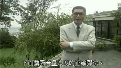 视频钢琴刘诗昆讲述示范4