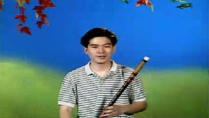 视频笛子教学五度滑进练习四