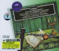 莫扎特单簧管协奏曲:第一长笛协奏曲/巴松管协奏曲(CD)