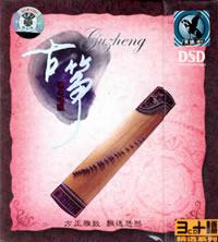 古筝:渔舟唱晚(3CD 1画册)