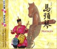 HUGO 马头琴 青格勒 达日玛演奏(CD)